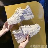 特賣厚底鞋老爹鞋子新款女ins潮秋季女鞋鬆糕厚底小白鞋學生運動休閒鞋