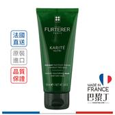 RF 荷那法蕊 / 萊法耶 Karite雪亞脂極緻護髮霜 100ml(極乾性髮質)【巴黎丁】