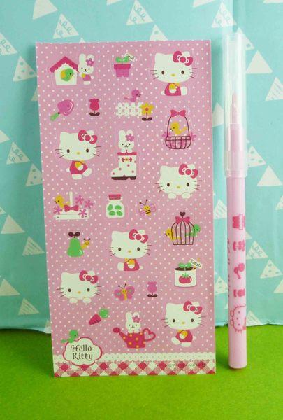【震撼精品百貨】Hello Kitty 凱蒂貓~夾鏈袋-點點