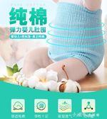 寶寶護肚圍純棉嬰兒護肚臍圍秋冬新生兒護臍帶兒童護肚子神器肚兜 小確幸生活館