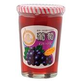 自由神葡萄果醬450g【愛買】