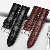 錶帶 手表帶真皮男蝴蝶扣皮帶配件通用表鏈20mm代用