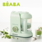 【加贈澱粉專用烹調籃】BEABA BabyCook Solo 副食品調理器 馬卡龍綠~總代理公司貨