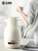 保溫壺家用保溫水壺大容量熱水瓶暖瓶玻璃內膽保溫水瓶『優尚良品』
