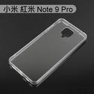 【Dapad】空壓雙料透明防摔殼 小米 紅米 Note 9 Pro (6.67吋)