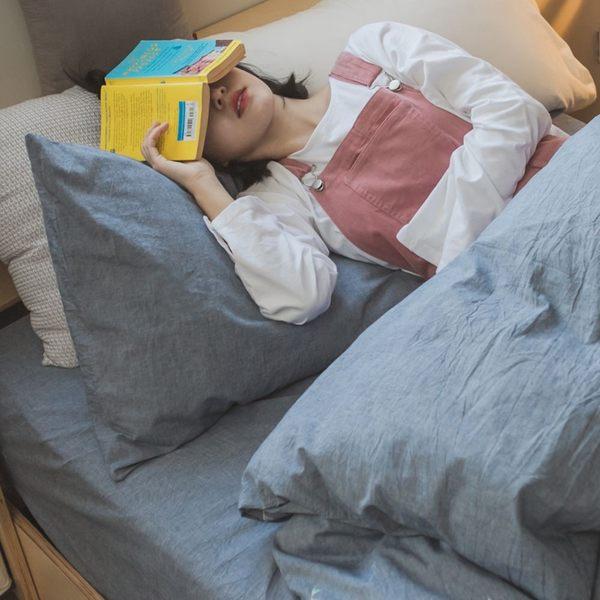 水洗棉 素色床包枕套組 加大【丹寧藍】新疆棉 透氣親膚 mix&match 混搭良品 簡約設計 翔仔居家