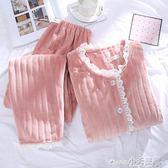 月子服 孕婦睡衣女秋冬季加厚加絨保暖法蘭絨產後珊瑚絨月子服哺乳套裝【小天使】