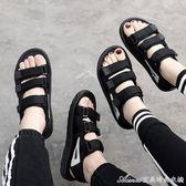 皮涼鞋男士新款夏季潮流韓版運動休閒平底學生軟底情侶沙灘鞋艾美時尚衣櫥
