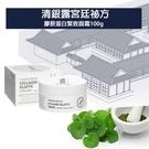 韓國宮廷秘方清銀露 膠原蛋白彈力面霜100g