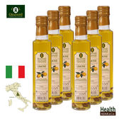 閤大喜- 檸檬風味特級冷壓初榨橄欖油 250ml 六入分享組