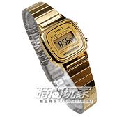 LA670WGA-9 CASIO卡西歐 復刻復古 電子錶 金色 23mm 女錶 手鍊錶手環錶 LA670WGA-9DF 方形 小錶
