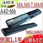 ASUS 電池-華碩 電池- M6,M6N,M67,M67N,M68,M68N,M6A,M6V,M6J,M6Q,A42-M6,15-100360301,90-N951B1000