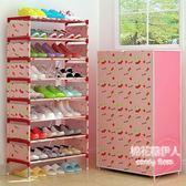 家用多層簡易防塵組裝經濟型宿舍家裏門口多功能鞋櫃LVV2556【棉花糖伊人】