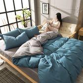 床上用品四件套1.5/1.8m純色床單被套學生宿舍1.2單人三件套 【快速出貨八折免運】