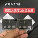 三星note20 Ultra鏡頭膜note10 S10lite鋼化膜3D弧形攝像頭膜S20 S20+ S20Ultra