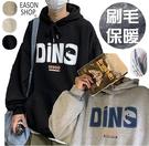 EASON SHOP(GW9957)韓版...