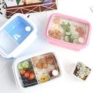 日式分格便當盒(4色)雙層分隔PP飯盒BDH1029 優一居