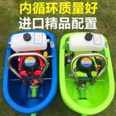 抽水機 正品綠田款船式噴灌機四沖程汽油機水泵農用自吸浮式抽水機船仔機艾維朵