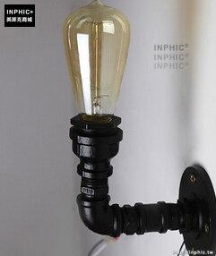 INPHIC- 工業復古風創意水管壁燈 咖啡廳酒吧個性牆壁燈-B款_S197C