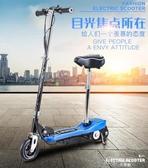 便攜式電動小型代步公路車 YYS 道禾生活館