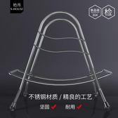 304不銹鋼砧板架子座廚房用品置物架加厚創意