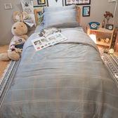 天絲床組 莘莘學子 Q4雙人加大薄床包與兩用被四件組 (40支) 100%天絲 棉床本舖