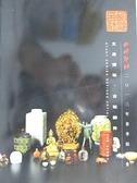 【書寶二手書T4/收藏_ECF】西泠印社_文房清玩古玩雜件_2013/7/12