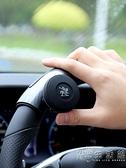 韓國汽車方向盤助力球助力器輔助轉向器多功能單手轉彎省力球  小時光生活館