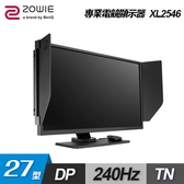 【ZOWIE】XL2546 DyAc 25型 專業電竸顯示器 by BenQ