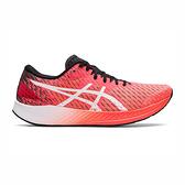 Asics Magic Speed (2e) [1012A899-600] 女鞋 慢跑鞋 運動 休閒 支撐 彈力 紅 白