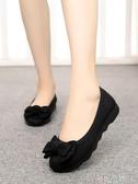 新品豆豆鞋老北京布鞋女時尚厚底平底豆豆單鞋上班軟底黑色工作鞋不累腳 芊墨左岸