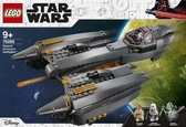 【LEGO樂高】STAR WARS 星際大戰 格里弗斯將軍的星際戰鬥機l#75286