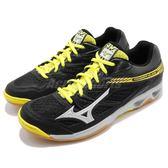 Mizuno 排羽球鞋 Thunder Blade 黑 黃 生膠底 基本款 運動鞋 男鞋【PUMP306】 V1GA1770-05