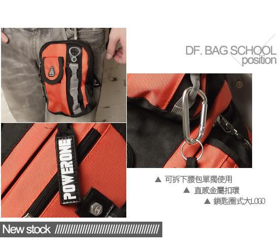 DF BAGSCHOOL - 率性斜背可拆式多功能休閒包