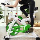 (交換禮物)健身車 動感單車家用超靜音健身車室內運動健身器材健身腳踏車減震款