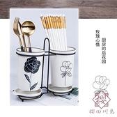 筷簍陶瓷筷子筒置物架瀝水廚房收納盒桶平放筷子籠【櫻田川島】
