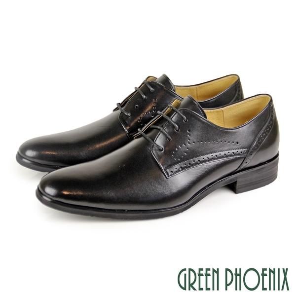 T29-18907 男款全真皮紳士鞋 台灣製歐風布洛克雕花通勤/商務/紳士皮鞋【GREEN PHOENIX】