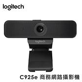 羅技 Logitech Webcam C925e 商務網路攝影機 公司貨 支援 H.264 的加強型 1080p 保固三年