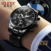 新款手錶男士學生韓版簡約潮流防水休閒時尚機械錶男xw 雙12購物節