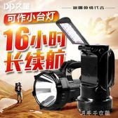 LED手電筒應急燈強光家用可充電戶外超亮手提燈多功能探照燈消費滿一千現折一百
