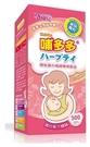 孕哺兒®哺多多媽媽飲品-300公克 850元(有優惠可詢問)