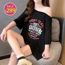 BOBO小中大尺碼【61017】寬版蕾絲露肩字母短袖衣 共3色 現貨