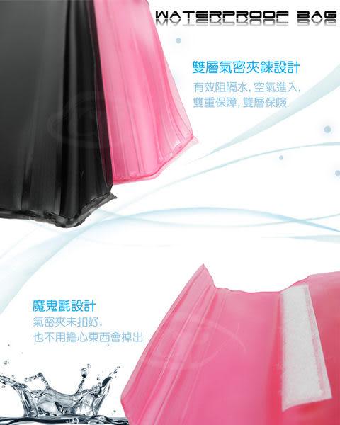 MATE 絢彩繽紛果凍型貼身腰包防水袋