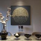 北歐風輕奢餐廳掛畫金色黑白抽象玄關走廊壁畫現代簡約客廳裝飾畫 NMS設計師生活