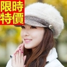 毛帽秋冬時尚-可愛針織兔毛女帽子8色62e35【巴黎精品】