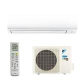 大金 DAIKIN 6坪內經典系列變頻分離式冷氣 RHF40VVLT / FTHF40VVLT