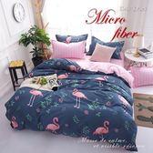 《竹漾》天絲絨雙人床包涼被四件組-紅鶴樂園