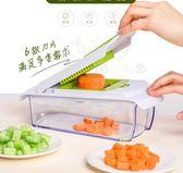 切片機 廚房切菜神器切片器家用多功能蔬菜切丁機LJ9133『黑色妹妹』