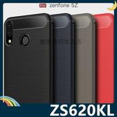 ASUS ZenFone 5Z ZS620KL 戰神碳纖保護套 軟殼 金屬髮絲紋 軟硬組合 防摔全包款 矽膠套 手機套 手機殼