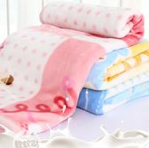 嬰兒毛毯新生兒蓋毯兒童幼兒園午睡寶寶雲毯被子雙層加厚四季童毯
